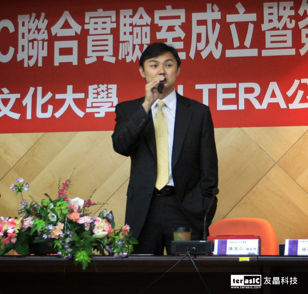 Altera 台灣區總經理 – 陳英仁先生致詞